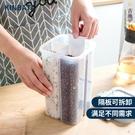 廚房收納日本KINBATA密封罐廚房收納...