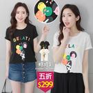 【五折價$299】糖罐子彩色英字冰淇淋印...