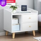 兩抽帶格北歐床頭櫃簡約小型臥室多功能收納...