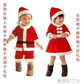 兒童聖誕節服裝兒童裝扮女童男女童演出服幼兒服飾聖誕節老人衣服 焦糖布丁