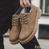 靴子男短靴男秋季英倫大頭工裝馬丁靴低筒平底板鞋復古馬丁鞋百搭男皮鞋【免運快速】