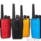 對講機 【一對價】KSUN對講機民用步訊公里大功率手機50手臺小型迷你戶外 【618特惠】