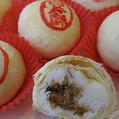 白片酥~傳統新食感~輕量登場~6入/盒~三和珍餅舖