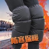 新款冬季羽絨護膝加厚保暖騎車防風護膝松緊插扣中長款電動車護膝