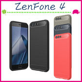 Asus ZenFone4 ZE554KL 5.5吋 拉絲紋背蓋 矽膠手機殼 TPU軟殼保護套 全包邊手機套 類碳纖維保護殼