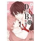 DKB ~男子高校弓道社 ~全