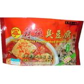 『寧記火鍋店』麻辣臭豆腐鍋1盒入/冷凍盒裝(素)