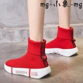 MG 襪靴-彈力襪子鞋韓版嘻哈加絨運動高幫鞋襪靴