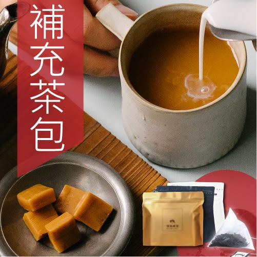 盧哈娜紅茶20入口味任選