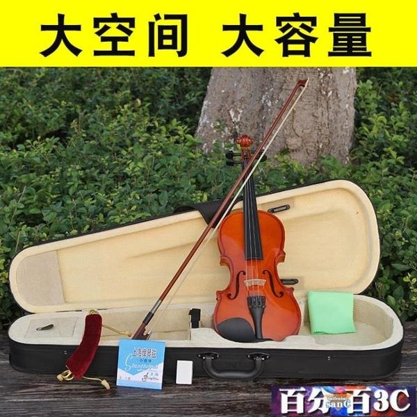 小提琴琴盒三角盒輕便琴包成人兒童1/2/3/4/8盒子配件小提琴包輕 WJ百分百