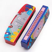 兒童口琴玩具寶寶初學音樂吹奏樂器卡通動物木質安全口風琴
