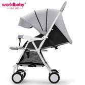 嬰兒推車可坐躺輕便攜折疊傘車兒童簡易寶寶手推嬰兒車【小梨雜貨鋪】