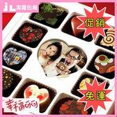 巧克力最愛情人手工巧克力禮盒(免運生日蛋糕照片相片可可禮物餅乾七夕情人節現貨派零食黑