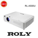 ROLY RL-A500U 雷射投影機 5000 流明 WUXGA 解析度 3LCD 公司貨