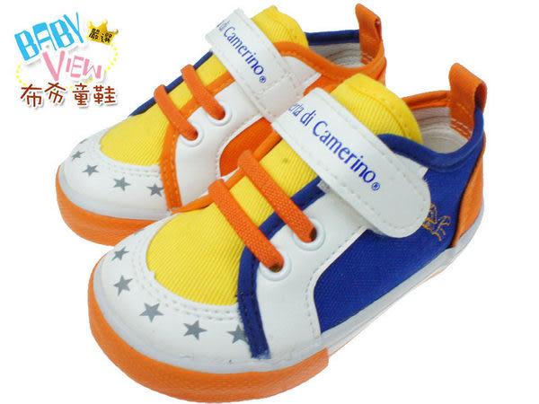 《布布童鞋》Roberta馬卡龍繽紛雙色透氣防護休閒鞋(13~13.5公分) [ CD1805B ] 藍色款