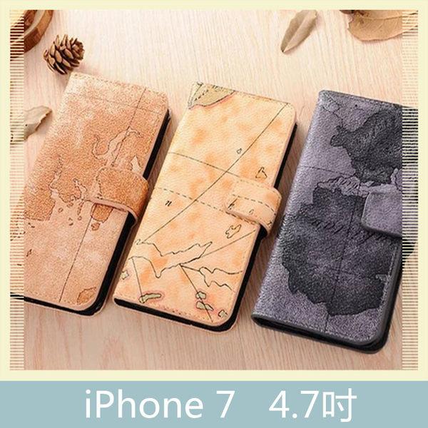 iPhone 7 (4.7吋) 地圖紋皮套 側翻皮套 插卡 支架 磁扣 手機套 保護殼 手機殼 皮包 保護套