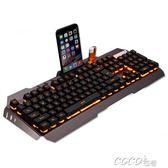 鍵盤 游戲電腦台式髮光機械手感筆記本外接USB有線鍵盤 新品