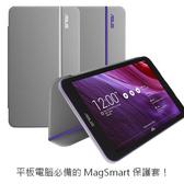華碩ASUS MeMO Pad 8 ME181C 平板電腦--原廠磁吸式多功能保護套