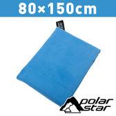 Polarstar 吸水毛巾 80x150cm『藍』快乾│透氣│輕薄 P16769