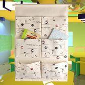 書袋掛袋圖書布袋飾品可愛可掛式創意大號門HOT3006【歐爸生活館】
