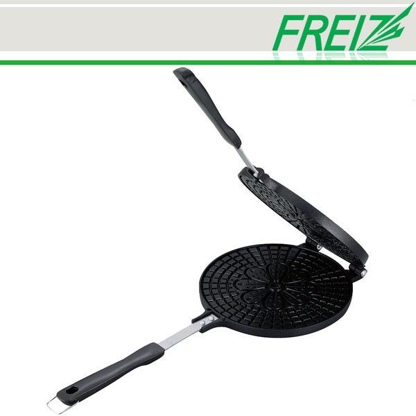 FREIZ 圓形法蘭酥烤盤 烤模 煎脆皮鬆餅機