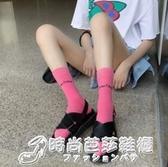 熒光粉色襪子女中筒堆堆韓國夏季薄款透氣ins潮網紅街頭彩色長襪 雙十二全館免運