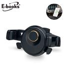 E-books N59 夾臂卡扣式冷氣孔手機車架