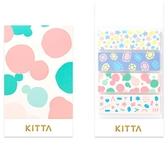 日本 KITTA 攜帶型和紙膠帶/Basic系列-夢境【HITOTOKI 文房具】