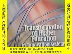 二手書博民逛書店Transformation罕見of higher educat