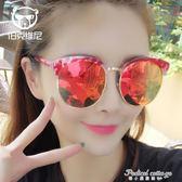 新款韓版潮牌太陽鏡女士墨鏡眼鏡潮圓臉男士蛤蟆鏡明星太陽鏡·蒂小屋