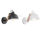燈飾燈具【燈王的店】布拉格 工業風 造型壁燈 黑白兩色 110-51/W1 110-52/W1