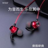 高音質耳機入耳式機K歌手機電腦重低音炮掛耳式有線控帶麥耳塞式適用于『蜜桃時尚』