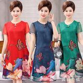 中大尺碼 媽媽禮服中年夏裝媽媽裝婚禮服短袖 ZB1035『美鞋公社』