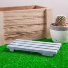 自然生活長型棧板造型植物架L19.5*W...