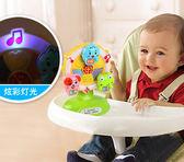 兒童玩具音樂旋轉摩天輪寶寶風車嬰兒餐椅吸盤玩具燈光早教故事機 全館免運