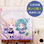菲林因斯特《 美少女戰士 天王海王 蜜桃絨束口袋 》 正版授權 Sailor Moon 相機 收納袋