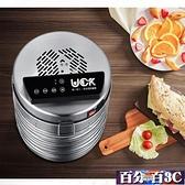 水果烘乾機 烘乾乾水果機烘筍干機電熱小型干果機蔬菜肉類食物脫水風干機家用 WJ百分百