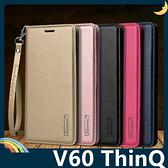 LG V60 ThinQ Hanman保護套 皮革側翻皮套 隱形磁扣 簡易防水 帶掛繩 支架 插卡 手機套 手機殼