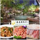 礁溪鳳凰德陽川泉旅-自助午或晚餐+大眾湯...