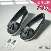 懶人鞋 真皮雙層流蘇厚底鞋 MA女鞋 T6622