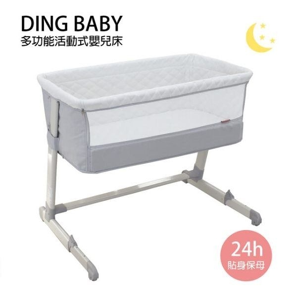 ding baby 摩登多功能親子床邊床-(適合小坪數家庭/母乳媽媽) 淺灰 附床墊+蚊帳