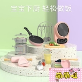 迷你廚房真煮全套食玩小女孩做飯8-12歲生日禮物女童廚具兒童玩具【萌萌噠】