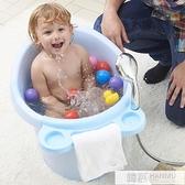 兒童浴桶大號嬰兒浴盆寶寶洗澡盆加厚可坐洗澡桶沐浴桶新生兒用品  元旦迎新全館免運  YTL