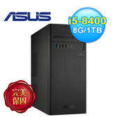 【ASUS 華碩】H-S340MC-I58400030T 8代i5 桌上型主機 【威秀影城電影票兌換券】