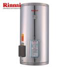 (全省安裝)林內電熱水器 REH-1564儲熱式電熱水器 15加侖 不銹鋼內膽