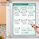 冰箱貼北歐每周計劃表墻貼可擦寫冰箱貼留言板記事貼磁鐵月計劃表YYS 快速出貨