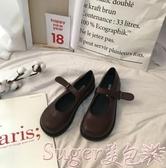 娃娃鞋韓國ins氣質復古單鞋女學生百搭chic小皮鞋街拍皮帶扣PU娃娃鞋秋 交換禮物