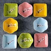 4 個裝手繪陶瓷味碟家用蘸料碟小吃碟子小菜碟醬油調味碟日式餐具【 免運】