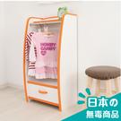 收納架 收納【收納屋】小木偶衣物收納架-橘白&DIY組合傢俱
