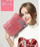 暖水袋  充電防爆煖寶寶電暖寶毛絨萌萌可愛韓版女注水暖水袋暖手寶  辛瑞拉